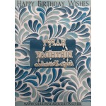 Sharons Card Crafts - Hot Foiling-Die - Happy Birthday Wishes